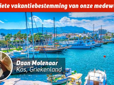 Favoriete vakantiebestemming Kos | Daan
