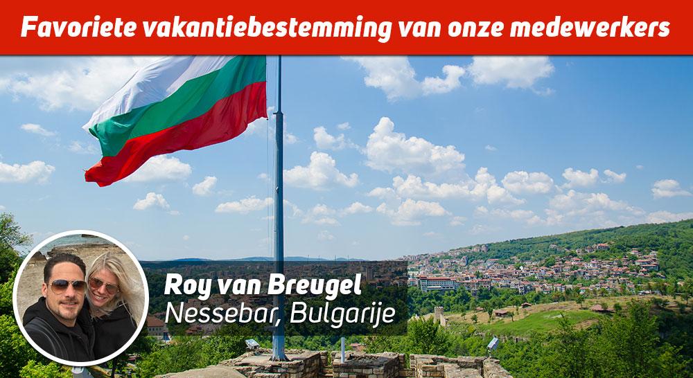 Roy in Bulgarije